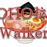 拉麺walker-thumb-320x168-941