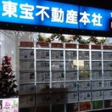 tiho-thumb-320x180-1446